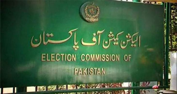 Election Commission of Pakistan (ECP) establishes control room to receive complaints, preliminary result of NA-205 Ghotki