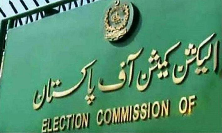 Election Commission of Pakistan (ECP) takes notice of code violation in NA 205