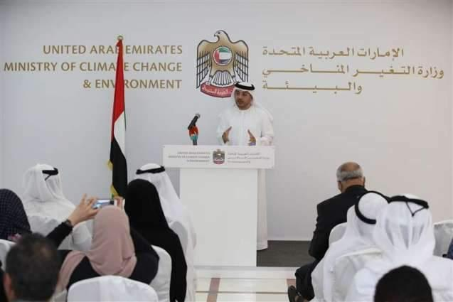 MoCCAE welcomes high-level Chinese environment delegation