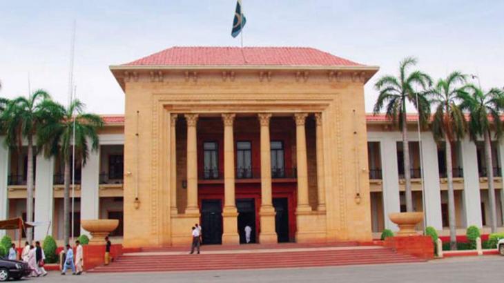 Govt Amends Punjab Service Act-2018 - UrduPoint