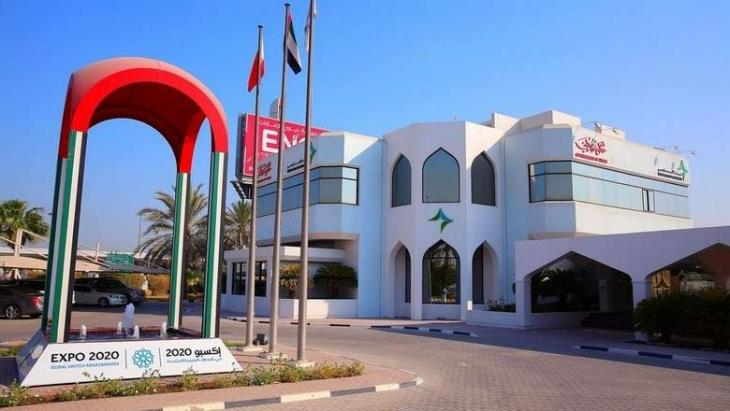 Dubai To Host The 5th World Academic Congress Of Emergency