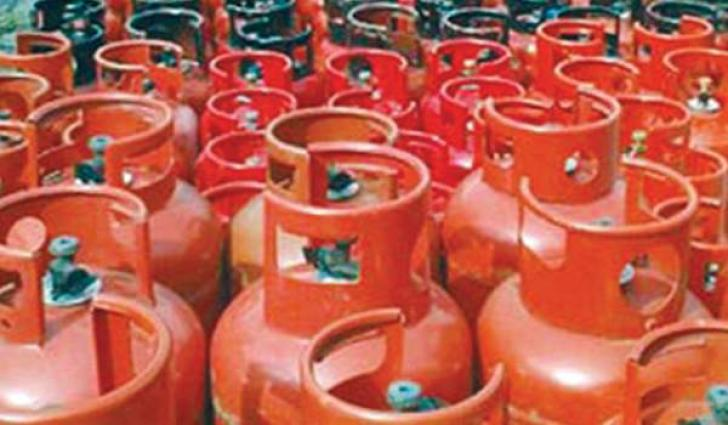 Liquid Petroleum Gas Prices Related Keywords & Suggestions