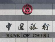 China's banking system continues to optimize
