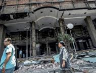 UAE condemns terrorist attack in Cairo