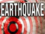 Earthquake tremors felt in Swat, surrounding vicinities