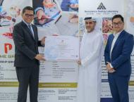 UAE-based Prime Group awards halal certification to The Pure food ..