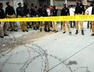 CPO suspends 11 police personnel n Rawalpindi