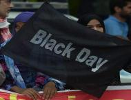 Twin cities' trade bodies hold 'black day' rally