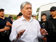 Ex-Kyrgyz Leader Atambayev to Remain in Pre-Trial Detention Facil ..