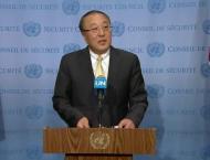 Security Council members felt serious concern regarding the human ..