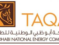 TAQA exceeds monthly production target of 1 million barrels of oi ..