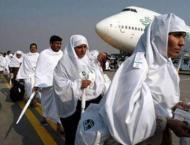 Over 26,000 Hujjaj arrive home