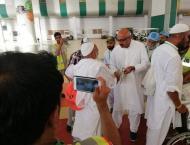 Over 46,000 Pakistani pilgrims return home from Hajj
