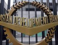 The Asian Development Bank (ADB) approves 200 mln USD loan for in ..