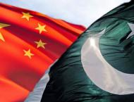 Chinese investors keen to invest in Supply Chain Business in Paki ..