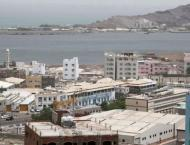 Yemeni Gov't Forces Withdraw From Aden to Stop Destruction - Repo ..