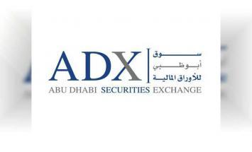 97 % نسبة التزام شركات سوق أبوظبي المالي ..