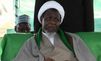رئیس المنظمة الاسلامیة في نیجیریا ابراھیم ..
