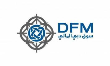 سوق دبي المالي يعزز شراكته مع معهد حوكمة
