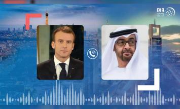 محمد بن زايد يتلقى اتصالا هاتفيا من الرئيس ..