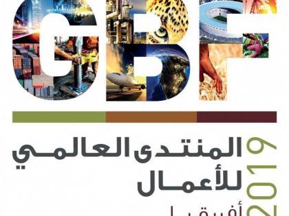 غرفة دبي تكشف عن المشرفين والموجهين في برنامج تدريب المشاريع الناشئة الإماراتية والأفريقية