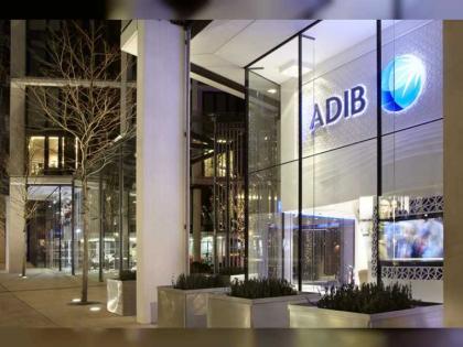 """""""أبوظبي الإسلامي"""" يمول صفقة استحواذ على مبنى مكتبي في إدنبرة بـ 120 مليون درهم"""