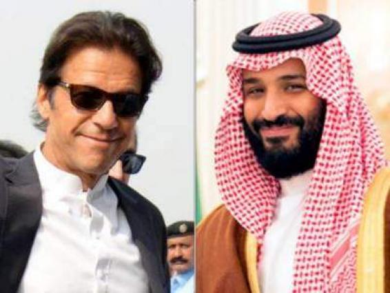 ولي العھد السعودي الأمیر محمد بن سلمان یتلقي اتصالا ھاتفیا من رئیس دولة جمھوریة باکستان الاسلامیة عمران خان