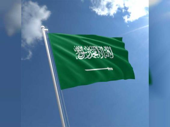 """السعودية :""""روبوت """" يقدم خدمة الإفتاء للحجاج"""