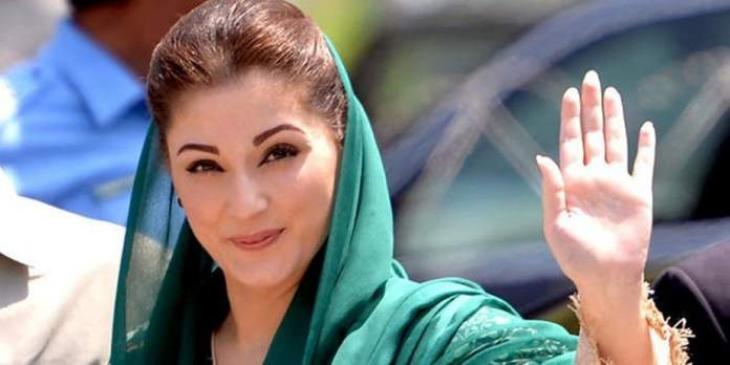 اعتقال مریم نواز نجلة رئیس الوزراء السابق محمد نواز شریف بتھمة غسیل الأموال