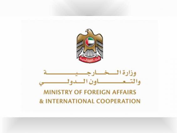 الإمارات تغلق القضية المرفوعة ضد قطر بعد سحبها إجراءات حظر بيع سلع الدولة في أسواقها المحلية