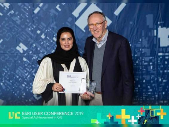 Dubai Municipality Wins ESRI Excellence Award In GIS At SAG