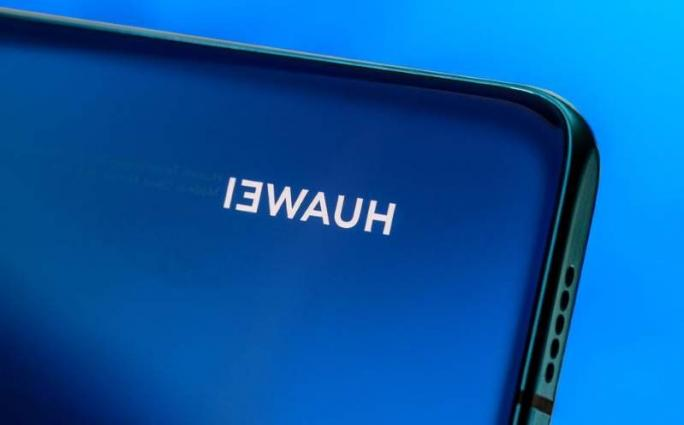Huawei Unveils Harmony OS as Possible Alternative to Google's Android - CEO
