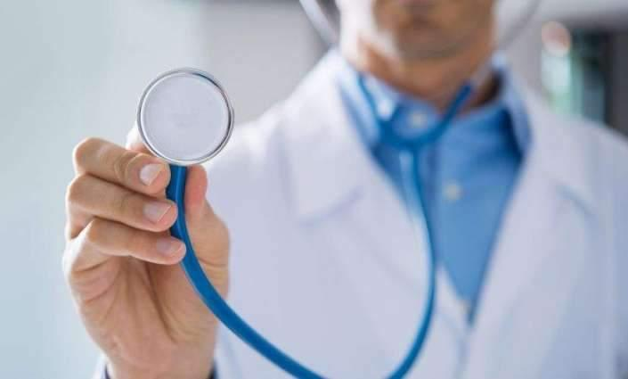 Mega health projects to reduce diseases burden