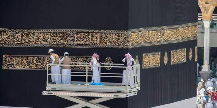 Kaaba Pictures Without Ghilaf