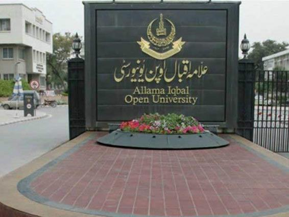 Allama Iqbal Open University joins the nation celebrating Independence Day