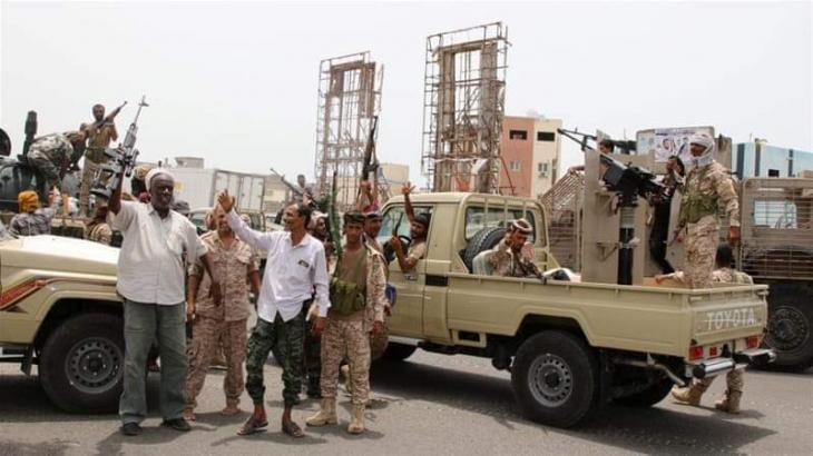 South Yemen Separatists Take Over Presidential Palace in Aden - Military Source
