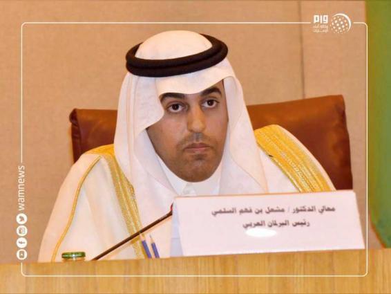 البرلمان العربي يدين اقتحام المستوطنين المسجد الأقصى