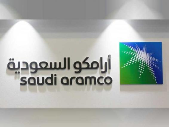 Saudi Aramco reports first half 2019 net income of $46.9 billion