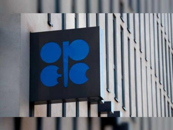OPEC daily basket price announced for Tuesday