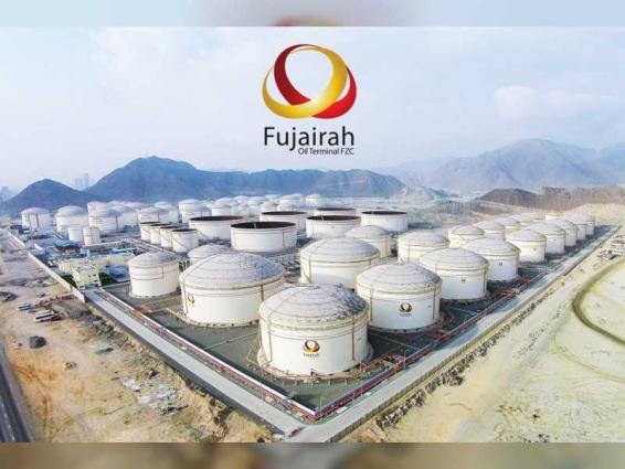 Fujairah's refined oil product stocks up 10%