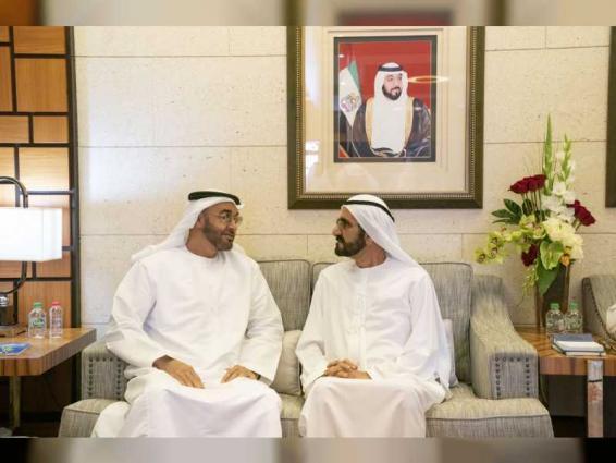 UAE VP, Abu Dhabi Crown Prince meet