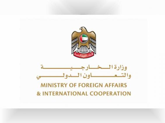 Emiratis exempt from pre-entry visa to South Africa