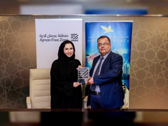Ajman Free Zone signs MoU with Dubai Insurance Company