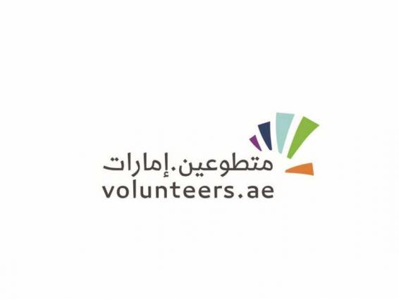 'UAE Volunteers' recruits complete 3,265,240 volunteer hours