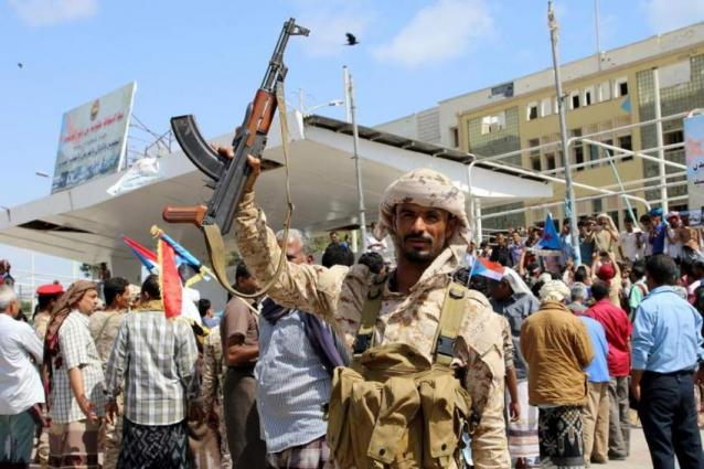UAE Support for Yemen's Southern Transitional Council Natural - Separatists' Presidium