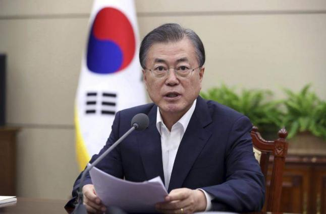 South Korea's Moon Vows to Seek Reunification With North Korea by 2045