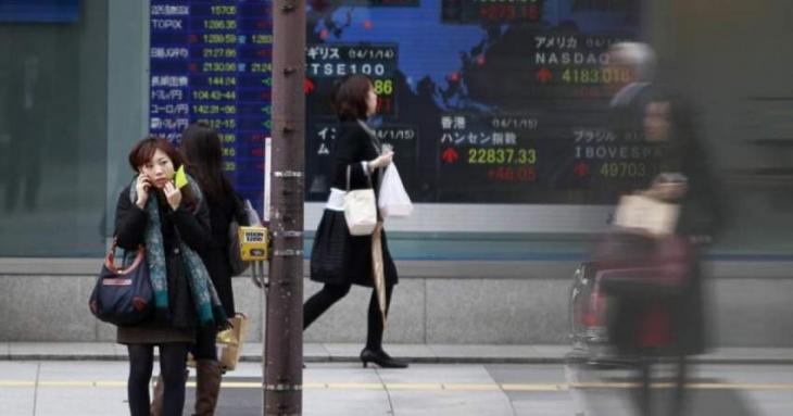 Tokyo shares close down after Wall Street rout