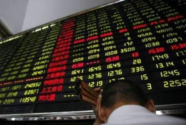 Hong Kong shares down at break