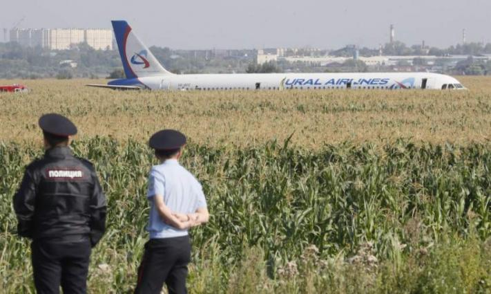 Only One Woman Remains in Moscow Region's Hospital After A321 Plane Hard Landing- Ministry