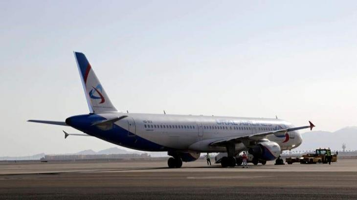 23 injured in Russian plane's emergency landing
